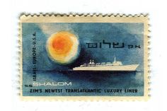 Israel Advertising Label: SS Shalom by karen horton, via Flickr