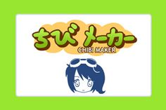 Chibi Maker 1.1 by gen8.deviantart.com on @deviantART