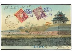 CHINA: OFICINAS POSTALES JAPONESAS. 1908. Picture postcard bearing Japanese Post Office SG 5, 1 1/2 sen violet and SG 8, 3 sen rosine tied by PEKING I.J.P.O. in violet addressed to the French Military Telegraph Office of the 16th Regiment cancelled on arrival by PEKIN CORRESCES AUX ARMEES cds (Pothion Type C). Unusual item of foreign post office mail with scarce military cancel.