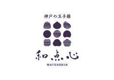 神戶の玉手箱 和点心 watenshin