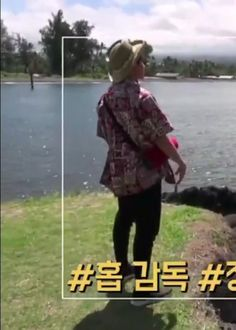 "random jungkook pics on Twitter: ""when jungkook carried his big bluetooth speaker around in bv2… "" Bts Bon Voyage, Work On Yourself, Bluetooth, Random, Big, Amazon, Twitter, Amazons, Riding Habit"