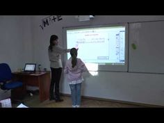 Suma lui Gauss - YouTube