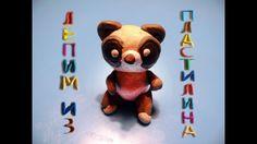 """Пластилиновый Ринг-Ринг (круглолицая панда ) из мультфильма """"Юху и его д..."""