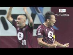 Vissel Kobe vs Kawasaki Frontale - http://www.footballreplay.net/football/2016/10/01/vissel-kobe-vs-kawasaki-frontale/