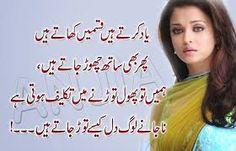 Image Result For Sad Love Quotes In Urdu For Girlfriend Urdu Poetry  Lines Love