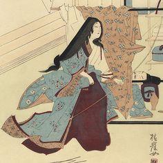 Edo Japan.  Female archer