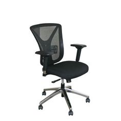 Marvel Office Furniture Fermata Mesh Desk Chair Upholstery Color: Black Fabric and Aluminum Base, Headrest Included: No
