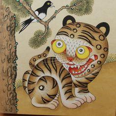 일상과 이상 :: 10. 민화 문배도 완성 Indigenous Art, Tiger Art, Japanese Art, Illustrations And Posters, Hippie Art, Korean Art, Cat Art, Art Contest, Art