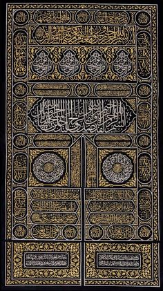 Pattern in Islamic Art Mosque of door in 2019 Islamic Wallpaper Iphone, Mecca Wallpaper, Arabic Calligraphy Art, Arabic Art, Islamic Images, Islamic Pictures, Mekka Islam, Motifs Islamiques, Islamic Paintings