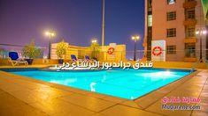 فنادق عائلية رخيصة في دبي فندق جرانديور البرشاء فندق جرانديور البرشاء دبي Grandeur Hotel Al Barsha حاصل على تصنيف 4 نجو Family Hotel Dubai Outdoor Decor