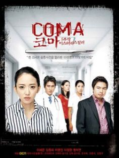 Coma-Behind the doors of Namwon Hospital lies a chilling secret, one that the hospital's inhabitants have kept buried for the last 10 years, and all centered around one coma patient, Lee So Hee. However, as the hospital closes its doors, another opens, and secrets that have long been hidden come out with a vengeance.  Talk about being scared shitless while watching a drama from beginning to end!!
