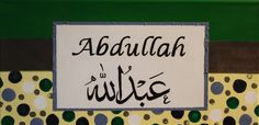 Custom Name Canvas for Abdullah | SoneArt-Remembrance In Art