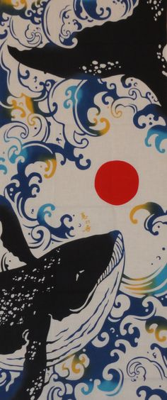 Tenugui Japanese Fabric 'Whales of the Deep' w/Free Shipping