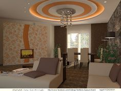 orange false ceiling designs