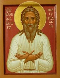 St. Theodore of Novgorod the Fool for Christ