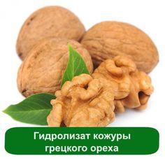 Гидролизат кожуры грецкого ореха, 50 мл Carrots, Shampoo, Snack Recipes, Chips, Cream, Vegetables, Healthy, Desserts, Food