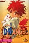 D N Angel, Shoujo, Anime, Fictional Characters, Art, Art Background, Kunst, Cartoon Movies, Anime Music