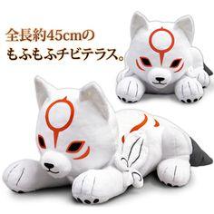 Okamiden Chibiterasu Plushie  ¥5040