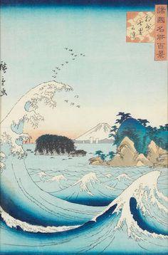 Utagawa Hiroshige II Circa 1859 NOT the Great wave off Kanagawa by Hokusai! Japanese Art Prints, Japanese Artwork, Japanese Painting, Japanese Illustration, Illustration Art, Mont Fuji, Japanese Woodcut, Art Japonais, Wave Art