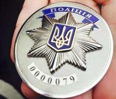 Затримано чиновника міграційної служби у Львові на неправомірній вигоді