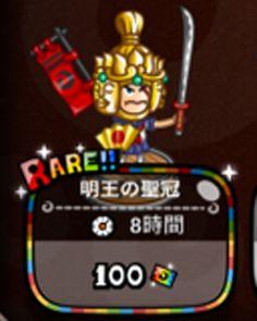 3-剣士城ドラ攻略240p300x
