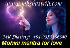 If you Not Happy in your Love life. Get Best Mohini Mantra for Love. Contact our Mohini Mantra for Love Specialist Astrologer Mk Shastri ji +91-9855166640  #MohiniMantraforLove, #MohiniMantraforLoveBack, #MohiniMantraforLoveSpecialist, #MohiniMantraforwife, #MohiniMantraforHusband, #MohiniMantraSpecialist, #MohiniMantraSpecialistInIndia