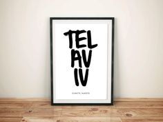 Tel Aviv Poster, 8x10 Print, Digital File, Instant Download, Home Decor, Wall Art, Israel Gift, Custom Art, Office Decoration, Art Design