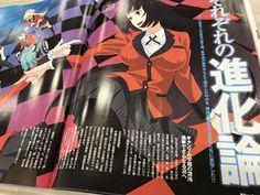 Newtype magazine in Japan includes a 4 page feature for #Kakegurui   #anime #manga #newtype #GL #Yuri #kawaii