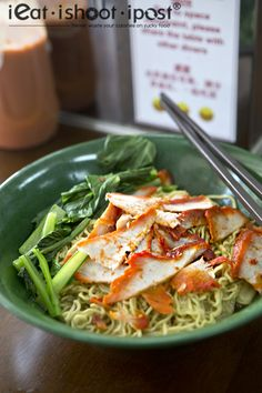 ieatishootipost blogs Singapore's best food: Eng Wanton Mee: Death by Chilli
