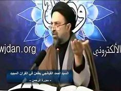 الامام احمد الحسن ع ينتظر ردكم على احمد القبانجي