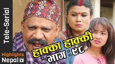 Hakka Hakki - Episode 98 | 18th June 2017 Ft. Daman Rupakheti, Kabita Sharma