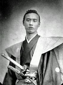 Samurai - Simple English Wikipedia, the free encyclopedia