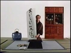 Woody Allen does these pretty surreal commercials for Seibu. Seibu a large chain of Japanese department stores. Woody Allen, David Lynch, Great Films, Magazine Ads, Film Director, Department Store, 1980s, Tokyo, Weird