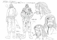 Water 7, Water Seven. Injured Paulie / Pauly model sheet, Character design, Official reference, Settei --- rope guy, Dock One foreman, Galley La Company