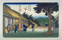 Imasu (The Sixty-Nine Stations of the Kisokaido  Kiso Kaido Rokujuku Tsugi, 1834-1842)