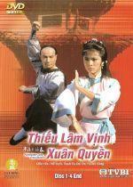 Thiếu Lâm Vịnh Xuân Quyền  Poster