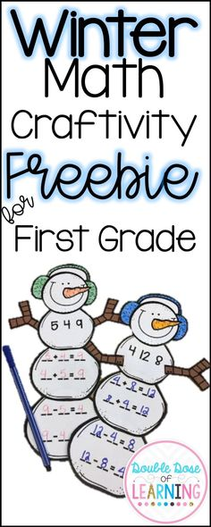 FREE fact families winter math craft for first grade! Double Dose of Learning