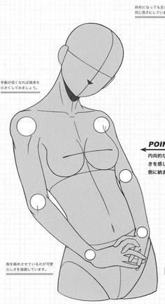 Manga Drawing Tips Base Model 40 by SquidwardBases on DeviantArt - Anatomy Drawing, Manga Drawing, Drawing Sketches, Drawings, Drawing Tips, Mouth Drawing, Drawing Models, Drawing Techniques, Sketching