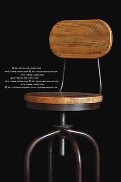 《Chair Empire》Loft風法國工業風美式鄉村家具鐵藝做舊吧台椅旋轉升降椅複古吧台椅