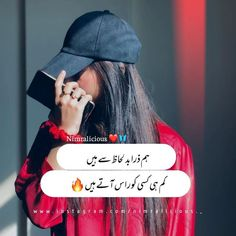 Tough Girl Quotes, Attitude Quotes For Girls, Girl Attitude, Love Poetry Images, Poetry Pic, Urdu Poetry, Poetry Quotes, Urdu Quotes With Images, Urdu Funny Quotes