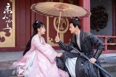 Drama, Artwork Images, Chinese Clothing, Desert Rose, Actors, Celebrities, People, Films, Chinese Art