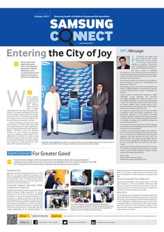 This was the second edition of Samsung Customer Connect newsletter