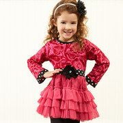 Take a look at the Mud Pie & AnnLoren event on #zulily today!