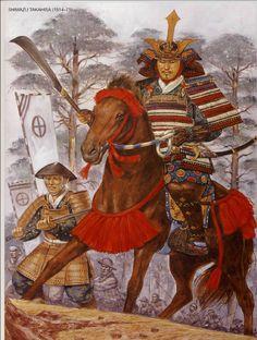 Japanese Shogun
