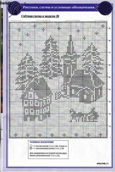 Crochet Christmas Village Winter Scenes Ideas For 2019 Filet Crochet Charts, Cross Stitch Charts, Cross Stitch Designs, Cross Stitch Patterns, Crochet Patterns, Embroidery Patterns, Crochet Curtains, Tapestry Crochet, Crochet Doilies