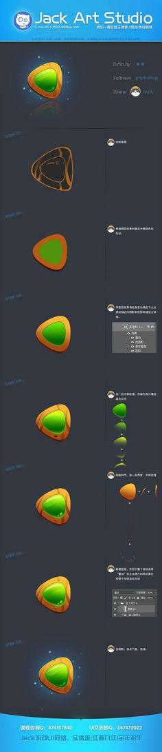 Jack's share,游戏UI免费学习Q群:425869838