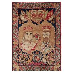 Commemorative Rug for Coronation of King George V and Queen Mary