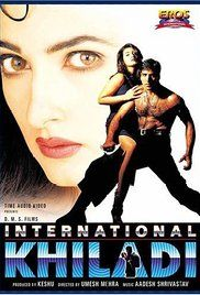 Intarnesnal Khiladi Full Movie Hd. A gangster is sentenced to death. But some of the witnesses were not telling the truth.