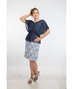 bfc8c073712 Нарядное платье большего размера 50-56 р.