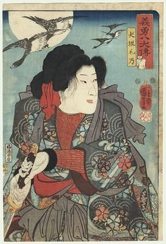 "Original Kuniyoshi (1797 - 1861) Japanese Woodblock Print  Actor Bando Shuka I as Inuzaka Keno  Series; The Lives of Eight Brave and Loyal Dog Heroes. $438. Portrait of the actor Bando Shuka I in the role of the samurai Inuzaka Keno, one of the Eight Dog Warriors from the famous story ""The Biography of Nanso Satomi and the Eight Dog Warriors."" These great warriors were the mystical offspring of Fusehime, the daughter of Lord Anzai of the Satomi Clan, and a dog, hence the small dogs in the…"